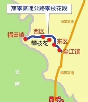 攀大高速2020年通车 车程将缩短至2小时左右
